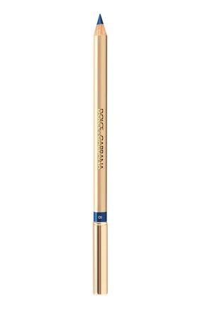 Карандаш для глаз Crayon Intense 8 тон (blue) | Фото №1