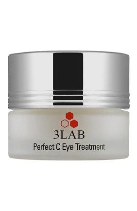Крем для контура глаз с витамином С 3LAB | Фото №1