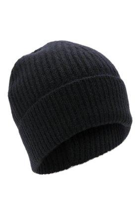 Мужская шерстяная шапка MAISON MARGIELA темно-синего цвета, арт. S50TC0053/S17849 | Фото 1 (Материал: Шерсть; Кросс-КТ: Трикотаж)
