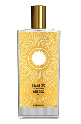 Мужской парфюмерная вода-спрей shams oud MEMO бесцветного цвета, арт. EDP075SH | Фото 1