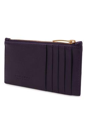 Женский кожаный футляр для кредитных карт BOTTEGA VENETA фиолетового цвета, арт. 667129/VCQC4 | Фото 2