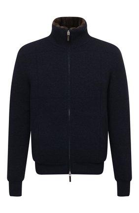 Мужской кашемировый бомбер с меховой подкладкой SVEVO темно-синего цвета, арт. 01039SA21/MP01/2 | Фото 1 (Материал внешний: Кашемир, Шерсть; Стили: Кэжуэл; Кросс-КТ: Куртка; Длина (верхняя одежда): Короткие; Рукава: Длинные; Принт: Без принта; Мужское Кросс-КТ: шерсть и кашемир, утепленные куртки)