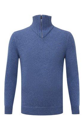 Мужской кашемировый свитер SVEVO тёмно-голубого цвета, арт. 01037SA21/MP01/2 | Фото 1 (Материал внешний: Шерсть, Кашемир; Мужское Кросс-КТ: Свитер-одежда; Принт: Без принта; Стили: Кэжуэл; Длина (для топов): Стандартные; Рукава: Длинные)