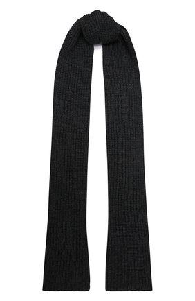Мужской кашемировый шарф DANIELE FIESOLI темно-серого цвета, арт. WS 7000   Фото 1 (Материал: Шерсть, Кашемир; Кросс-КТ: кашемир)