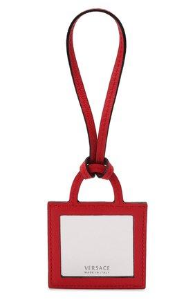 Женский брелок для ключей VERSACE красного цвета, арт. 1001117/1A00740 | Фото 2