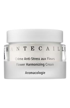 Восстанавливающий крем антистресс для лица с цветочными экстрактами Flower Harmonizing Cream   Фото №1