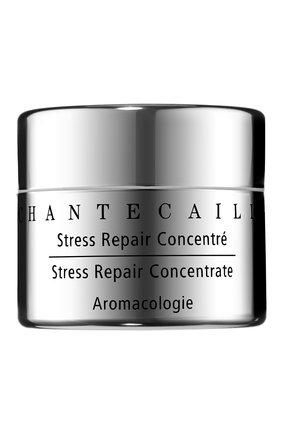 Концентрированный крем антистресс для кожи вокруг глаз Stress Repair Concentrate | Фото №1
