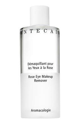 Лосьон для снятия макияжа с глаз Rose Eye Makeup Remover | Фото №1