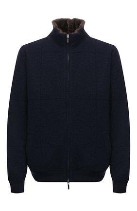 Мужской кашемировый бомбер с меховой подкладкой SVEVO темно-синего цвета, арт. 01039SA21/MP01/2/60-62 | Фото 1 (Материал внешний: Шерсть, Кашемир; Рукава: Длинные; Длина (верхняя одежда): Короткие; Кросс-КТ: Куртка; Мужское Кросс-КТ: утепленные куртки, шерсть и кашемир; Принт: Без принта; Стили: Кэжуэл; Big sizes: Big Sizes)