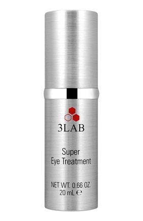 Крем-уход для контура глаз 3LAB | Фото №1