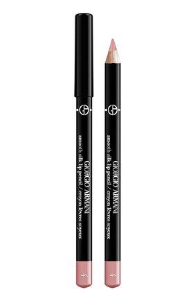 Карандаш для губ Smooth Silk Lip Pencil, оттенок 4   Фото №1