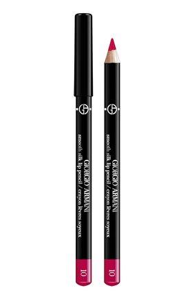 Карандаш для губ Smooth Silk Lip Pencil, оттенок 10   Фото №1