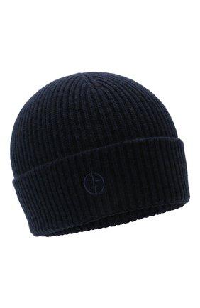 Женская кашемировая шапка GIORGIO ARMANI темно-синего цвета, арт. 797258/1A512 | Фото 1 (Материал: Шерсть, Кашемир)