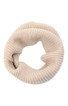 Мужской шерстяной шарф-снуд INVERNI светло-бежевого цвета, арт. 5308 SM   Фото 1 (Материал: Шерсть; Кросс-КТ: шерсть)