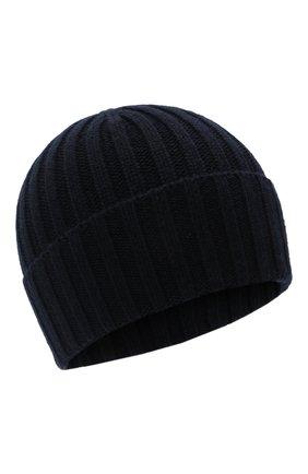 Мужская кашемировая шапка INVERNI темно-синего цвета, арт. 4712 CM   Фото 1 (Материал: Кашемир, Шерсть; Кросс-КТ: Трикотаж)