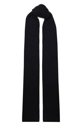 Мужской кашемировый шарф DANIELE FIESOLI темно-синего цвета, арт. WS 7000 | Фото 1 (Материал: Шерсть, Кашемир; Кросс-КТ: кашемир)