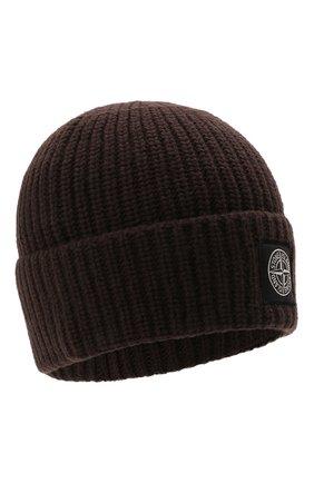 Мужская шерстяная шапка STONE ISLAND темно-коричневого цвета, арт. 7515N10B5 | Фото 1 (Материал: Шерсть; Кросс-КТ: Трикотаж)