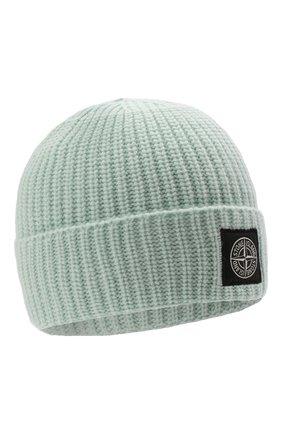 Мужская шерстяная шапка STONE ISLAND светло-зеленого цвета, арт. 7515N10B5 | Фото 1 (Материал: Шерсть; Кросс-КТ: Трикотаж)