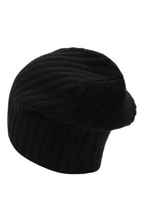 Мужская кашемировая шапка ALLUDE черного цвета, арт. 215/60630 | Фото 2 (Материал: Кашемир, Шерсть; Кросс-КТ: Трикотаж)