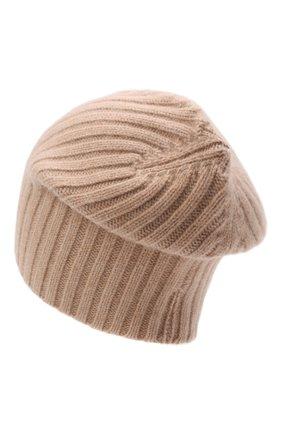 Мужская кашемировая шапка ALLUDE бежевого цвета, арт. 215/60630 | Фото 2 (Материал: Кашемир, Шерсть; Кросс-КТ: Трикотаж)