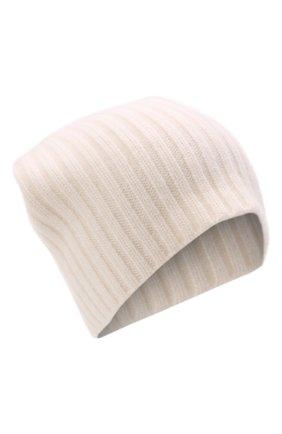 Мужская кашемировая шапка ALLUDE кремвого цвета, арт. 215/60630 | Фото 1 (Материал: Шерсть, Кашемир; Кросс-КТ: Трикотаж)