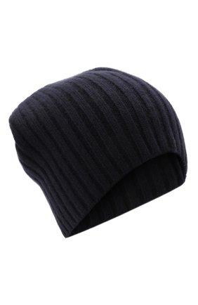 Мужская кашемировая шапка ALLUDE темно-синего цвета, арт. 215/60630 | Фото 1 (Материал: Кашемир, Шерсть; Кросс-КТ: Трикотаж)