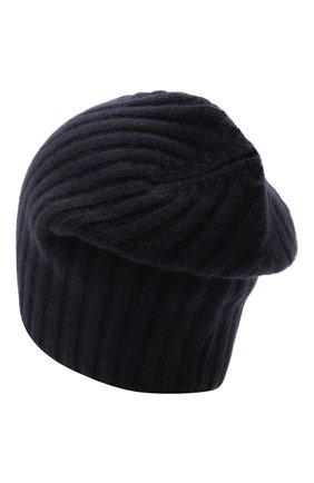 Мужская кашемировая шапка ALLUDE темно-синего цвета, арт. 215/60630 | Фото 2 (Материал: Кашемир, Шерсть; Кросс-КТ: Трикотаж)