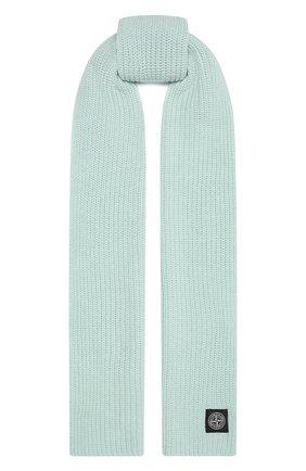 Мужской шерстяной шарф STONE ISLAND мятного цвета, арт. 7515N15B5 | Фото 1 (Материал: Шерсть; Кросс-КТ: шерсть)