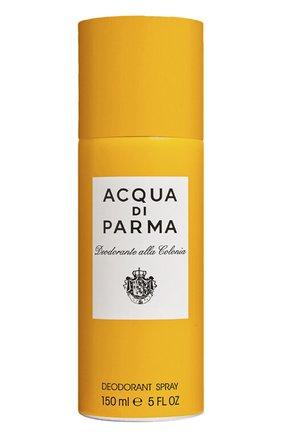 Мужской дезодорант-спрей ACQUA DI PARMA бесцветного цвета, арт. 25050 | Фото 1