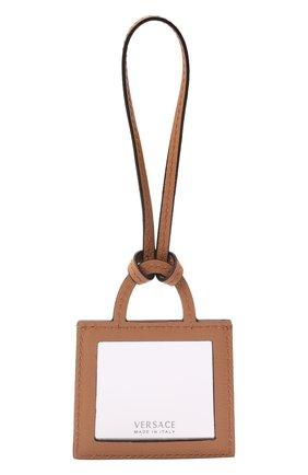 Женский брелок для ключей VERSACE бежевого цвета, арт. 1001117/1A00740   Фото 2