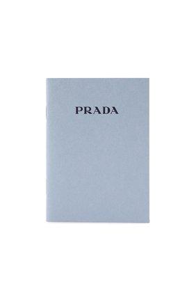 Записная книжка PRADA синего цвета, арт. 2AR065-2D8V-F0013 | Фото 1