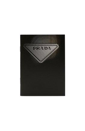 Записная книжка PRADA черного цвета, арт. 2AR091-2D9A-F0002 | Фото 1
