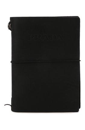 Записная книжка PRADA черного цвета, арт. 2AZ005-2D8W-F0002 | Фото 1