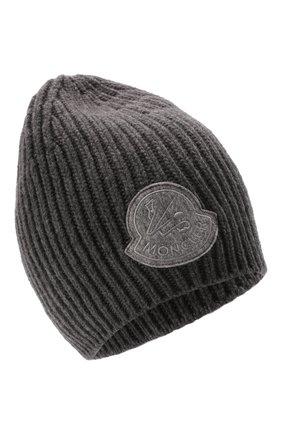 Мужская шапка из кашемира и шерсти 2 moncler 1952 MONCLER GENIUS серого цвета, арт. G2-092-3B000-08-M1213 | Фото 1 (Материал: Кашемир, Шерсть; Кросс-КТ: Трикотаж)