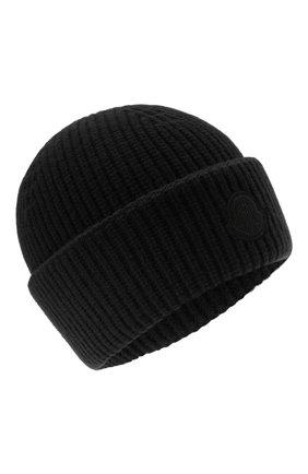 Мужская шерстяная шапка 2 moncler 1952 MONCLER GENIUS черного цвета, арт. G2-092-3B000-09-M1115 | Фото 1 (Материал: Шерсть; Кросс-КТ: Трикотаж)