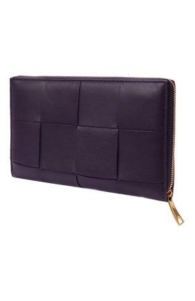 Женские кожаный кошелек maxi intreccio BOTTEGA VENETA фиолетового цвета, арт. 651368/VCQC1 | Фото 2