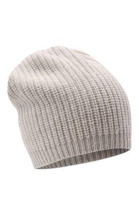Детского шапка из шерсти и кашемира BRUNELLO CUCINELLI светло-серого цвета, арт. B9DM50299C | Фото 1 (Материал: Кашемир, Шерсть)