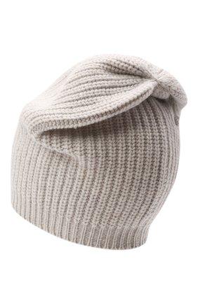 Детского шапка из шерсти и кашемира BRUNELLO CUCINELLI светло-серого цвета, арт. B9DM50299C | Фото 2 (Материал: Кашемир, Шерсть)