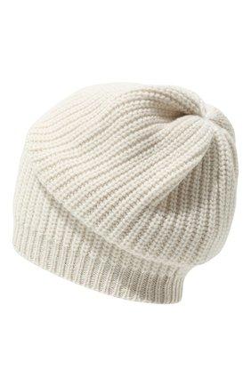Детского шапка из шерсти и кашемира BRUNELLO CUCINELLI кремвого цвета, арт. B9DM50299C | Фото 2 (Материал: Шерсть, Кашемир)