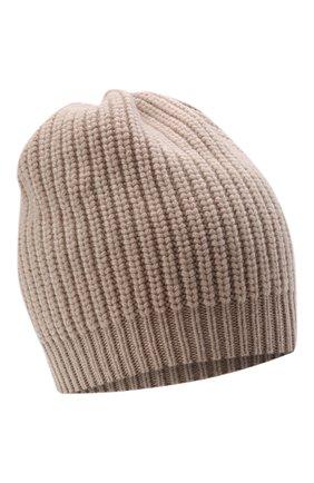 Детского кашемировая шапка BRUNELLO CUCINELLI бежевого цвета, арт. B52M50299C | Фото 1 (Материал: Шерсть, Кашемир)