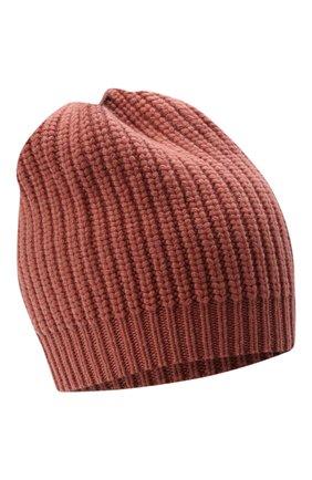 Детского кашемировая шапка BRUNELLO CUCINELLI розового цвета, арт. B52M50299C | Фото 1 (Материал: Кашемир, Шерсть)