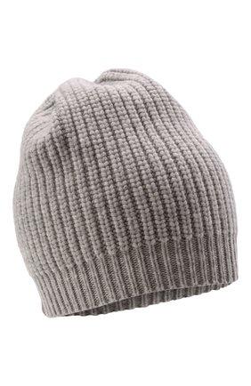 Детского кашемировая шапка BRUNELLO CUCINELLI светло-серого цвета, арт. B52M50299C | Фото 1 (Материал: Кашемир, Шерсть)