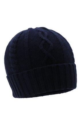 Детского кашемировая шапка BRUNELLO CUCINELLI темно-синего цвета, арт. B22M90003C | Фото 1 (Материал: Шерсть, Кашемир)