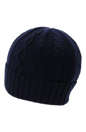 Детского кашемировая шапка BRUNELLO CUCINELLI темно-синего цвета, арт. B22M90003C | Фото 2 (Материал: Шерсть, Кашемир)