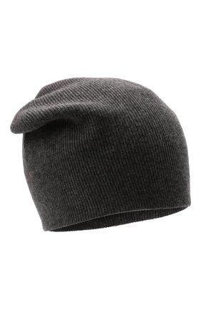 Детского кашемировая шапка BRUNELLO CUCINELLI серого цвета, арт. B22M90000C | Фото 1 (Материал: Шерсть, Кашемир)