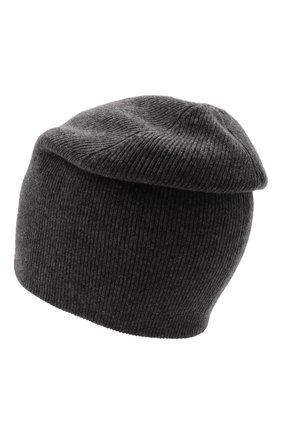 Детского кашемировая шапка BRUNELLO CUCINELLI серого цвета, арт. B22M90000C | Фото 2 (Материал: Шерсть, Кашемир)