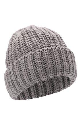 Детского шерстяная шапка IL TRENINO серого цвета, арт. 21 4057 | Фото 1 (Материал: Шерсть)