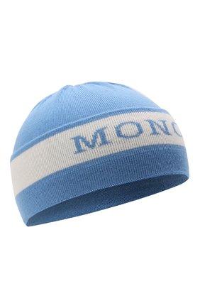 Детского шерстяная шапка MONCLER голубого цвета, арт. G2-951-9Z712-20-A9640 | Фото 1 (Материал: Шерсть)