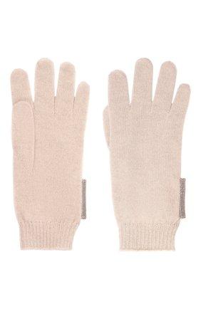 Детские кашемировые перчатки BRUNELLO CUCINELLI бежевого цвета, арт. B12M14589B   Фото 2 (Материал: Кашемир, Шерсть)