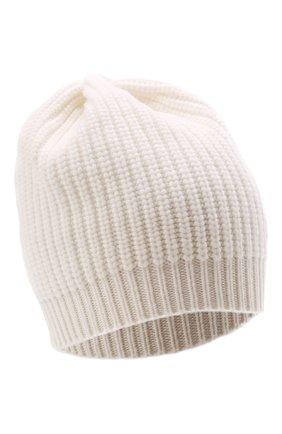 Детского кашемировая шапка BRUNELLO CUCINELLI белого цвета, арт. B52M50299C | Фото 1 (Материал: Кашемир, Шерсть)